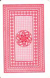 4.Карты игральные 2000-х (полная колода,54 листа) Китай для Англии, фото №2