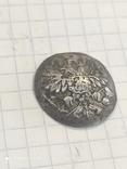 Срібний гудзик, фото №5