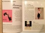 Коллекционный журнал Dior Very, n 7, 2009 / Диор, фото №11