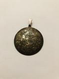 Кулон серебро 835 HP штихель старенький, фото №5