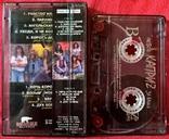Ария - Ночь Короче Дня - 1995. (МС). Кассета. Moroz Records, фото №4