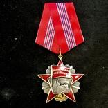 Орден Октябрьской Революции Копия, фото №6