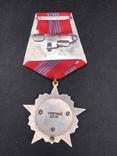 Орден Октябрьской Революции Копия, фото №7