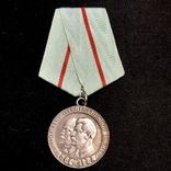 Медаль Партизан 1 степени Копия, фото №4