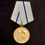 Медаль Партизан 2 степени Копия, фото №5