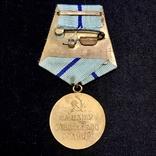 Медаль Партизан 2 степени Копия, фото №6