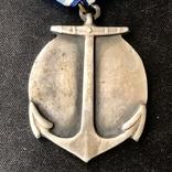 Медаль Ушаков Копия, фото №5