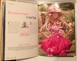 Коллекционный журнал Dior Very, декабрь, 2010 / Диор, фото №7