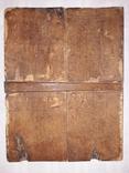 Св. Миколай Чудотворець (кінець 19 ст. - поч. 20 ст.), фото №6