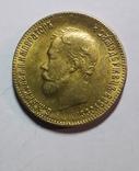 Копия,фальшак 10 рублей 1901 г., фото №3