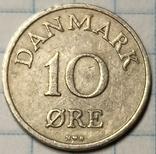 Дания 10 эри 1955, фото №2