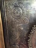 Икона Казанской Богородицы. Серебро, фото №6