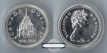 Канада 1 доллар 1976 серебро Парламентская Библиотека, фото №2