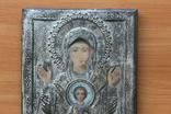 Икона Жако 18 х 22 см, фото №3