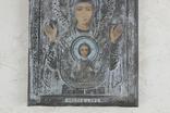 Икона Жако 18 х 22 см, фото №8