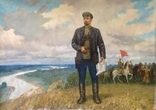 Командир Украинского революционного полка имени товарища Богуна тов. Николай Щорс, фото №3