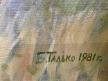Командир Украинского революционного полка имени товарища Богуна тов. Николай Щорс, фото №4