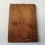 Распятие с Богородицей и Иоанном Богословом. 1858г. Подписная. Подпись художника., фото №10