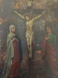 Распятие с Богородицей и Иоанном Богословом. 1858г. Подписная. Подпись художника., фото №2