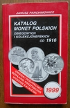 Janusz Parchimowicz Katalog monet polskich 1999, фото №2
