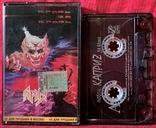 Ария - Кровь За Кровь - 1991. (МС). Кассета. Moroz Records., фото №3
