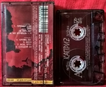 Ария - Кровь За Кровь - 1991. (МС). Кассета. Moroz Records., фото №4