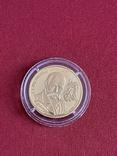 Монета 200 грн Тарас Шевченко, фото №2