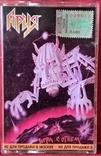 Ария - Игра с Огнем - 1989. (МС). Кассета. Moroz Records., фото №2