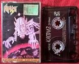 Ария - Игра с Огнем - 1989. (МС). Кассета. Moroz Records., фото №3