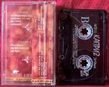 Ария - Игра с Огнем - 1989. (МС). Кассета. Moroz Records., фото №4