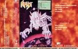 Ария - Игра с Огнем - 1989. (МС). Кассета. Moroz Records., фото №7