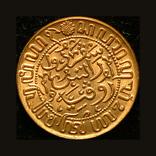 Нидерландская Ост Индия 1/2 цента 1945, фото №3