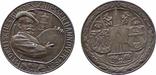 Медаль Германии 1903 Ганноверская стрелковая медаль, фото №2