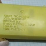 Перьевая ручка в футляре. СССР, фото №7