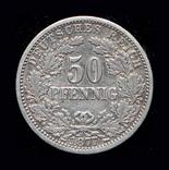 Германия 50 пфенигов 1877 G серебро редкий тип, фото №2