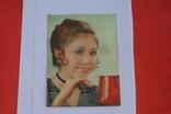 Открытка стерео Девушка, фото №2