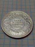 Индия - Британская, 1 рупия, 1916 год, Король Георг V, фото №7