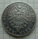 2 марки, Вюртемберг, 1876 год., фото №5