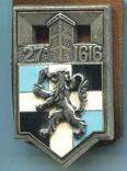 Франция. 27-й Пехотный полк, фото №2