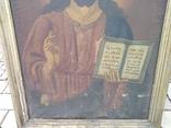Господь Вседержитель полотно, живопис, фото №5