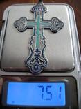 Крест-1. Серебро 84., фото №5