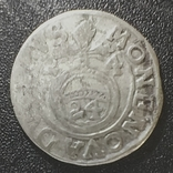 Драпелькер 1624 р, фото №2