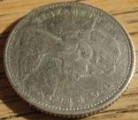 10 центов 1968 Канада, фото №5