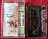 Ария - 2000 И Одна Ночь - 1999. (МС). Кассета. Classic Company., фото №4