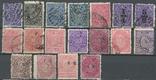 Бв01 Индийские княжества. Траванкур 1889-1932, 18 марок без повторов, фото №2