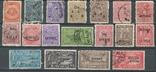Бв03 Индийские княжества. Траванкур 1932-1944, 18 служебных марок без повторов, фото №2