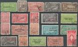 Бв04 Индийские княжества. Траванкур 1932-1944, 20 марок без повторов, фото №2