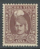 Бв08а Индийские княжества. Орча 1939 №29* (3 евро), фото №2