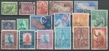 Бв09 Индийские княжества. Непал 1907-1963, фото №2