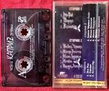 Ария - Мания Величия - 1985. (МС). Кассета. Moroz Records, фото №4
